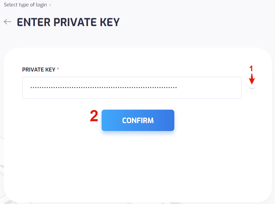 Enter Private Key Confirm
